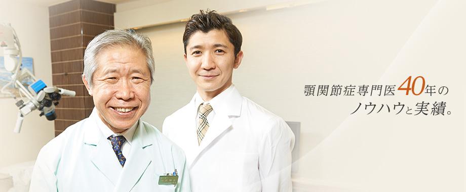 錦糸町 中沢歯科医院